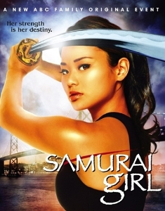Samurai Girl (drama/action) 2008-2008